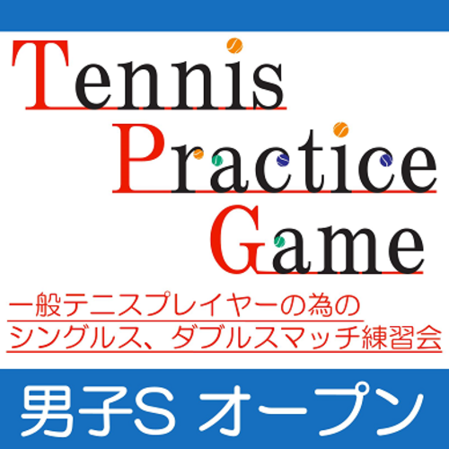 TPG男子Sオープン