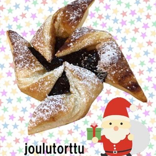 【12/2(日)・22(土)・24(月祝)開催】クリスマスパイを作るお料理講座
