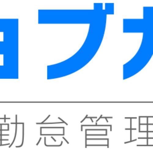 【3/15(金) 開催!】2019年働き方改革セミナー  ~法改正は怖くない!皆さまのお悩み・疑問を解決します~