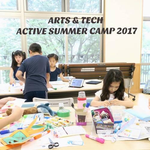 Arts & Tech active summer camp アートとテックのプログラミングキャンプ4days.