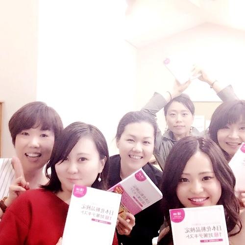 日本化粧品検定試験3級特別講座&説明会in島根