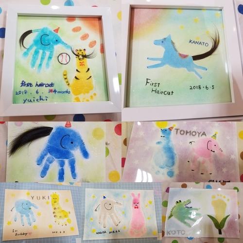[9/26]西宮市民会館*Baby手形足形アート&ファーストヘアーカットアートイベント!