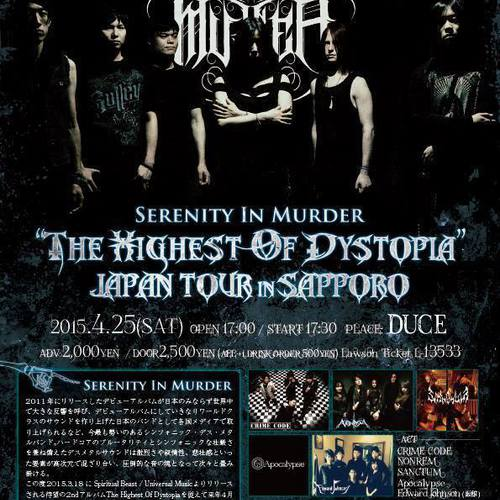 "SERENITY IN MURDER ""THE HIGHEST OF DYSTOPIA""JAPAN TOUR"