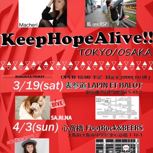 Macheri『KeepHopeAlive!!』4/3 大阪会場