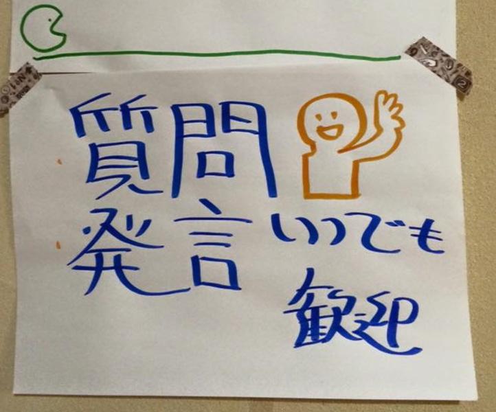 7/9 ファシリテーター青木将幸さんの新作『マーキーのこんな会議を見た!』出版記念講演会