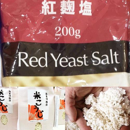 海老澤麹店えびちゃんの『紅麹塩で仕込む寒こうじワークショップ』
