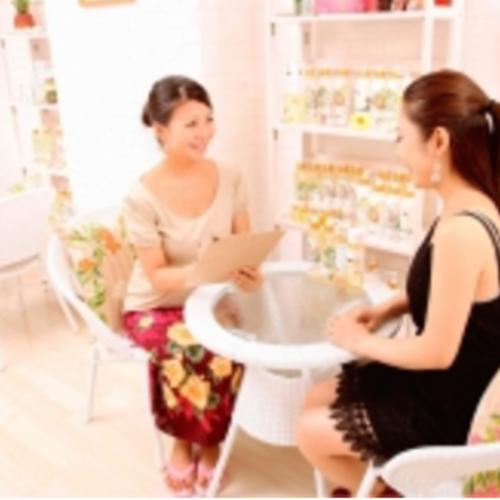 ハワイアン★ Salon de chacha(サロン ド チャチャ)渋谷店