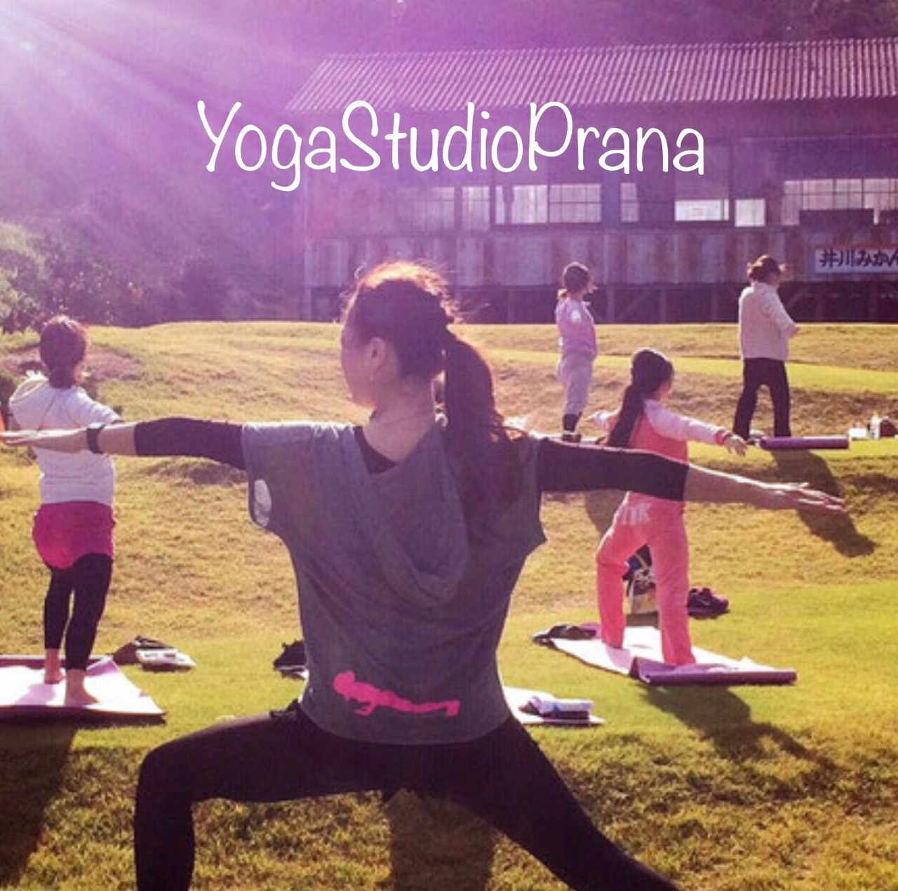yoga studio Prana の画像