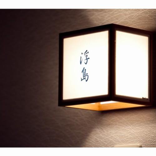 サークル・ゼミ合宿プラン【1泊2食6,500円(小学生以下6,000円)※税込】
