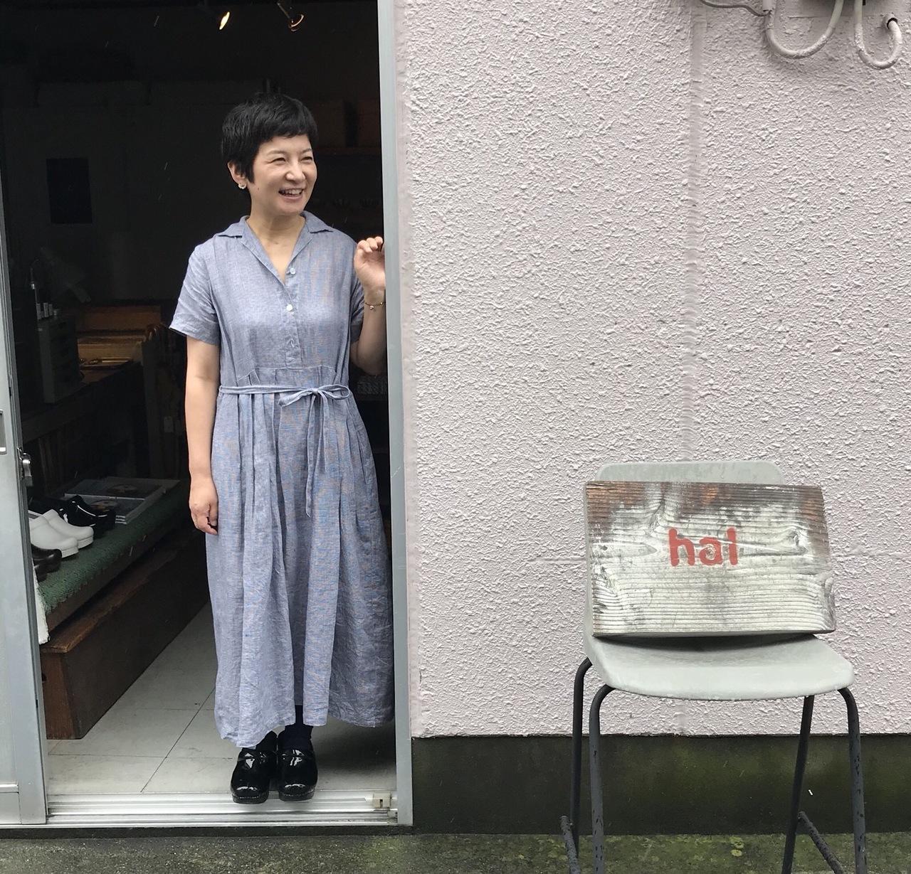 【hal 後藤由紀子さんとのお話し会 at 手紙舎鎌倉店】