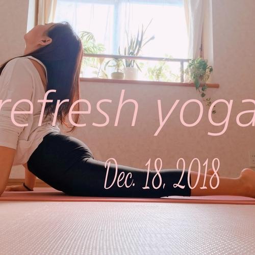 【12/18開催】refresh yoga