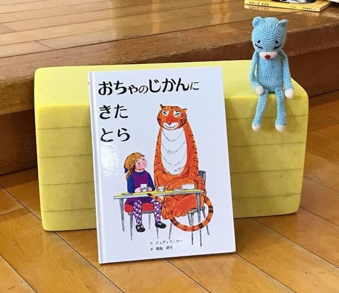 棒田さんの「絵本を暮らしと心に活かすコツ」