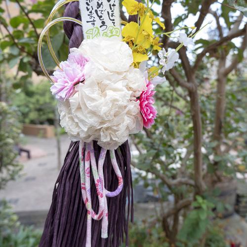 【12月】『ユネスコ無形文化遺産「細川紙」で作るお正月飾り』講師:麻生 由美子