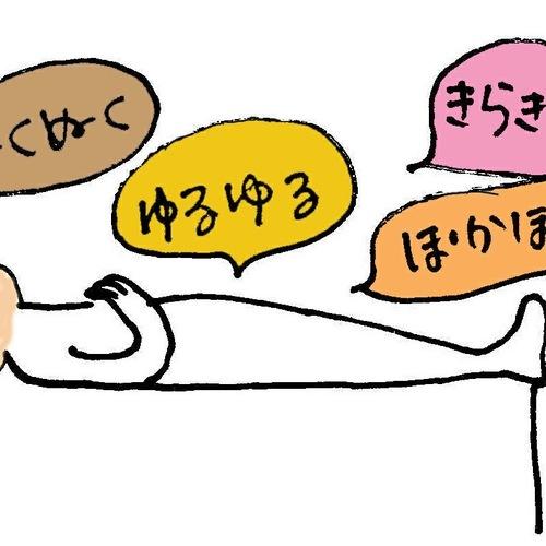 12月1日(土)第2回おうちで出来る家族のためのお手当て講座   at茅ヶ崎