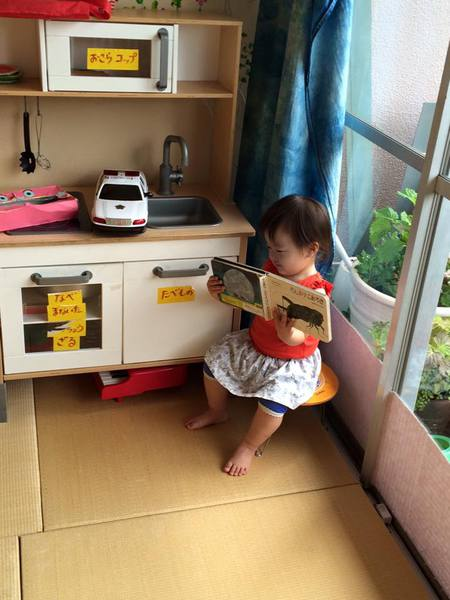 棒田さんの子育て講座「感受性&身体育て 小さいうちにしておきたいこと」