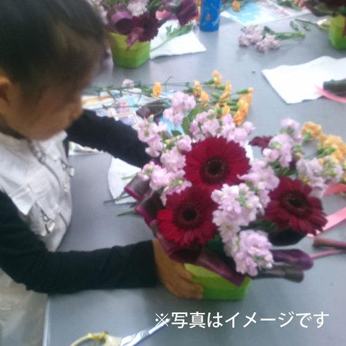 フラワーバレンタイン・アレンジメント教室予約