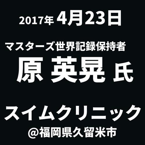 Square 011ea002