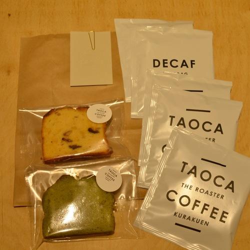 TAOCA COFFEE 岡本店限定ファストパス付きギフト