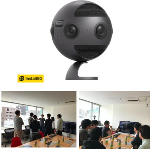 Insta360 Pro、プライベートデモ説明セッション