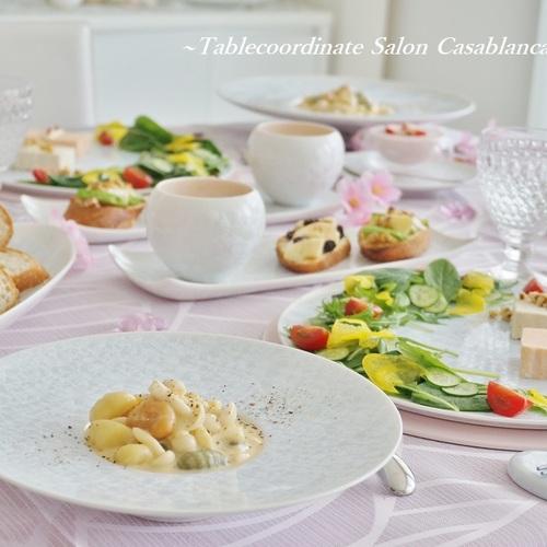【3月限定】おもてなし料理&テーブルコーディネート