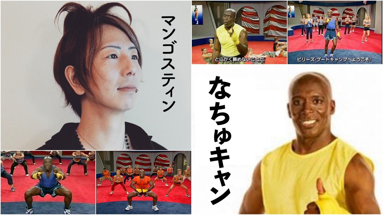 【8/10開催】Daigo特別クラス Natural Boot Camp Yoga(なちゅキャン)