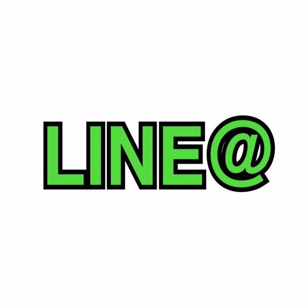 【LINE@①】どなたでも・基本の使い方・活用方法・返信の仕方