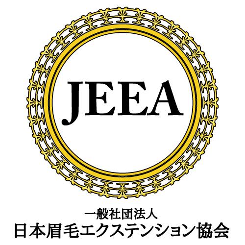【神奈川】眉毛エクステンションプロフェッショナル講習