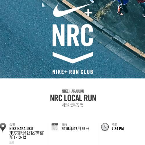 7/29 NRC LOCAL RUN