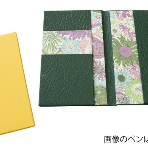 NEW!!【パピエリウムクラフト】野帳ノートカバー 10月10日(水)・14日(日)
