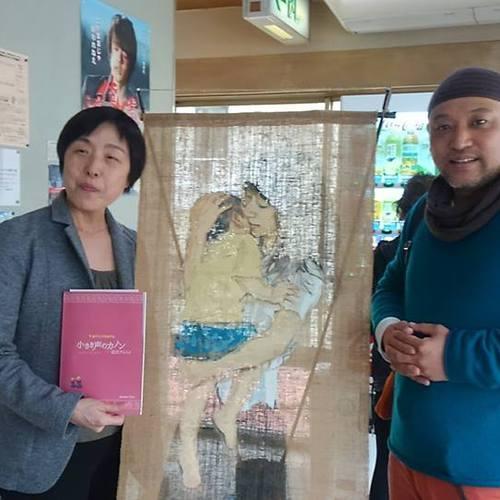 アースデイ名古屋『小さき声のカノンー選択する人々』上映会② 5/3