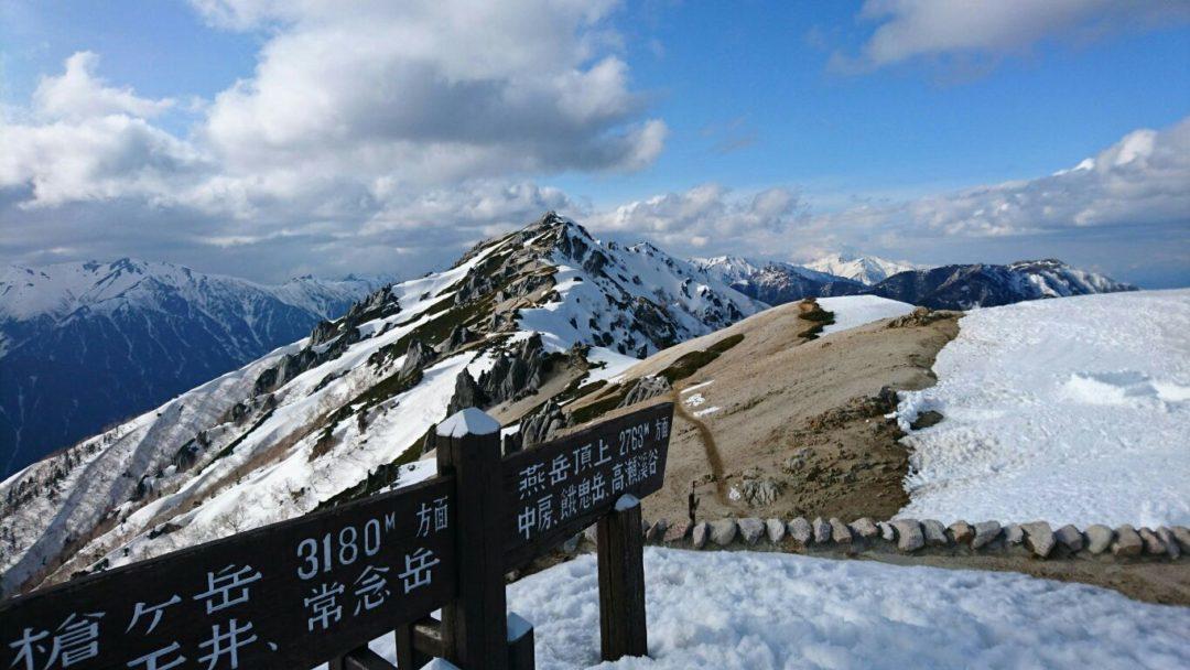 GW前、残雪期を快適に過ごすレイヤリング講座