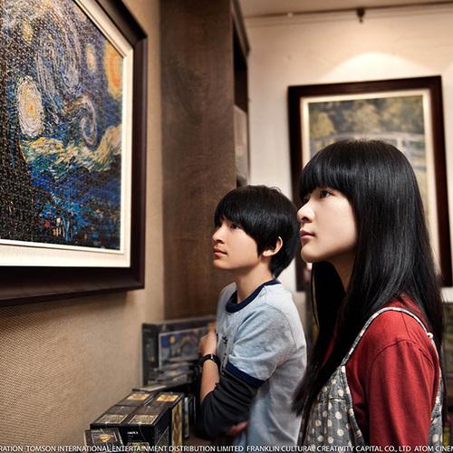 9/9(日)台湾映画『星空』上映会