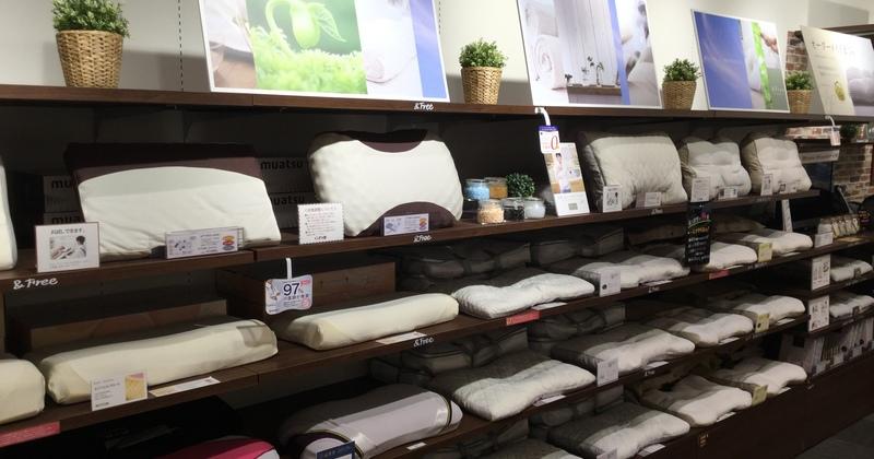ぐっすり屋イオンモール扶桑店へのご相談ご予約 地域:愛知県丹羽郡扶桑町
