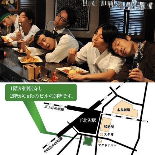 黒帯三昧・第6弾「妖怪レストラン・2D・3P」連続上映会&トーク