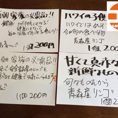 【体験平日コース】最近コト売りというコトバが流行り始まりました。    「コト売りって何?」 (コトマーケティング協会)
