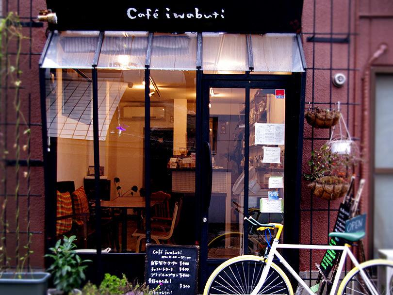 東京・東中野 Cafe iwabuti で試乗