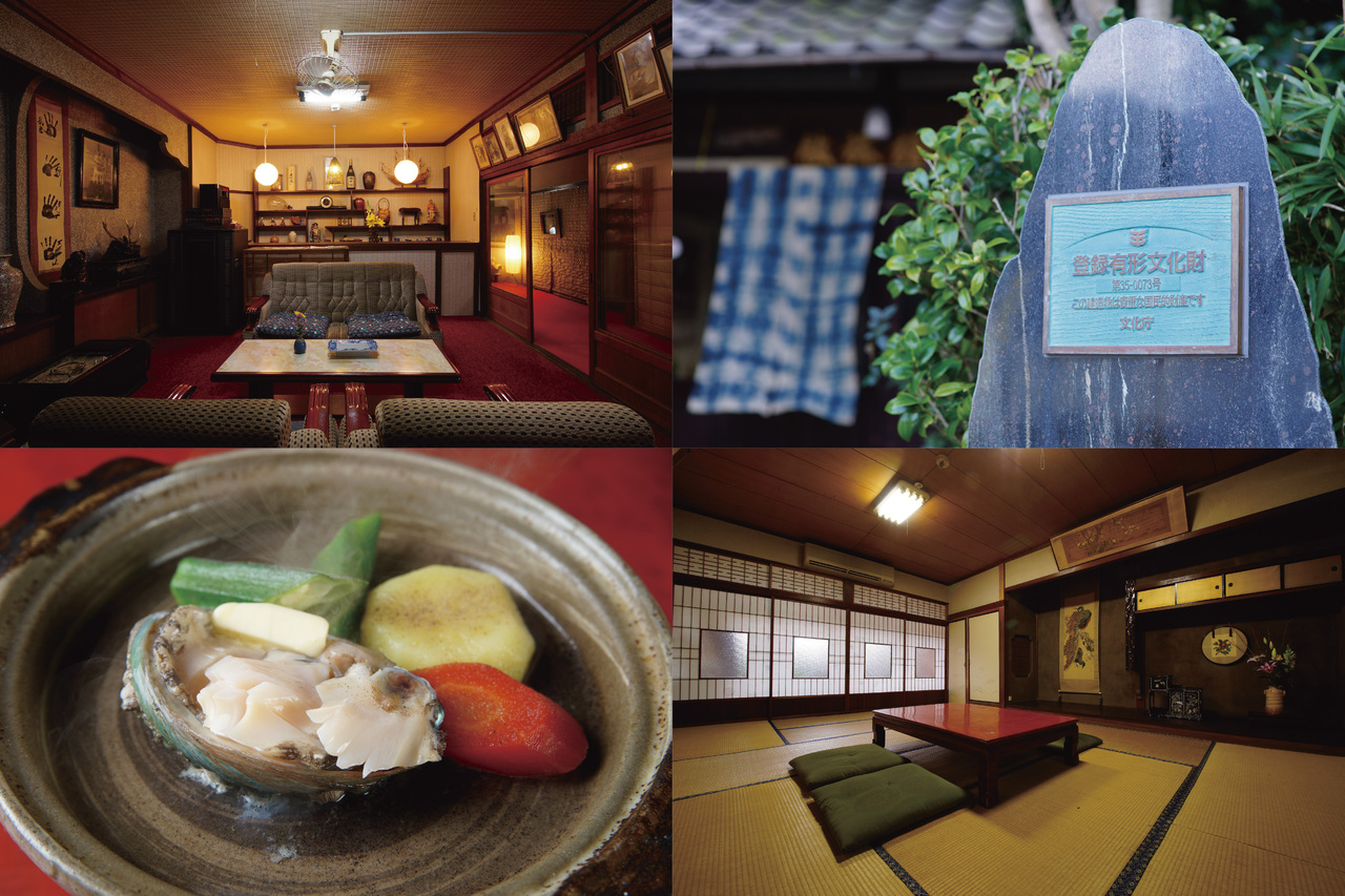 【宿泊】1泊2食 13,150円