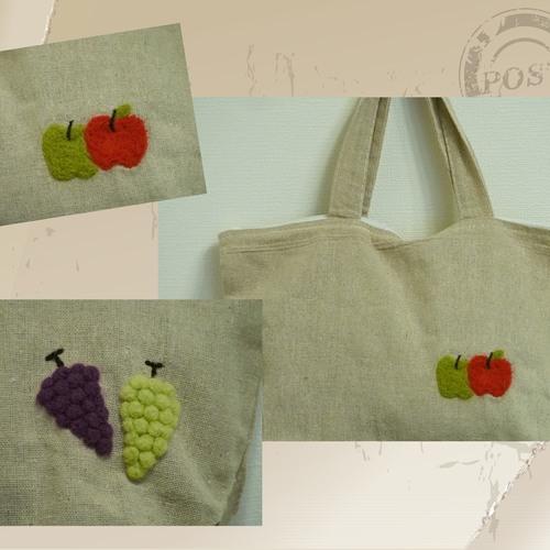 【mikke!】羊毛刺しゅうでバッグを秋色にしよう! ~リンゴ&ぶどうの刺しゅうでかわいらしく~