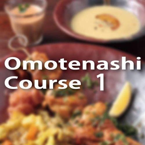 おもてなし料理コース 2月 牡蠣のカレー