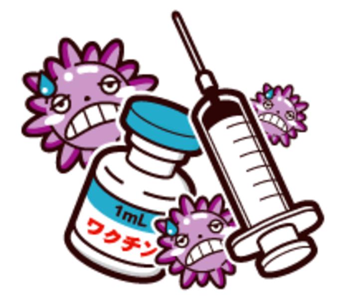混合ワクチン WEB予約