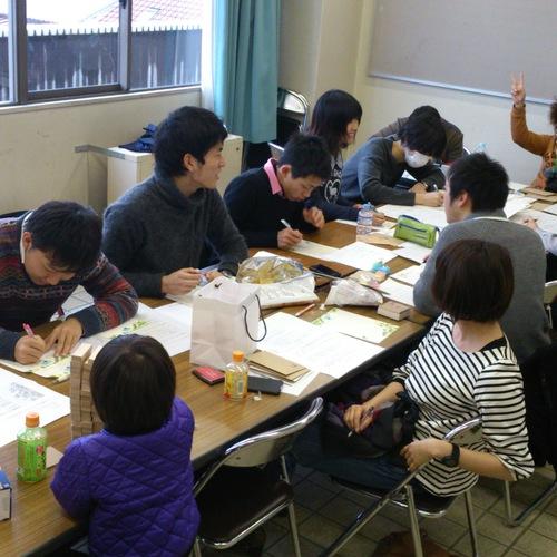 【公式】チャリティーサンタ「未来への手紙」かき 2/28