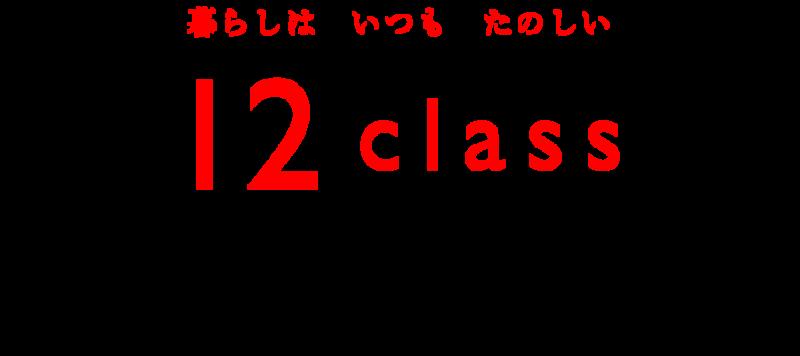 12class発行イベント「-ジユウニクラス島の日々-」