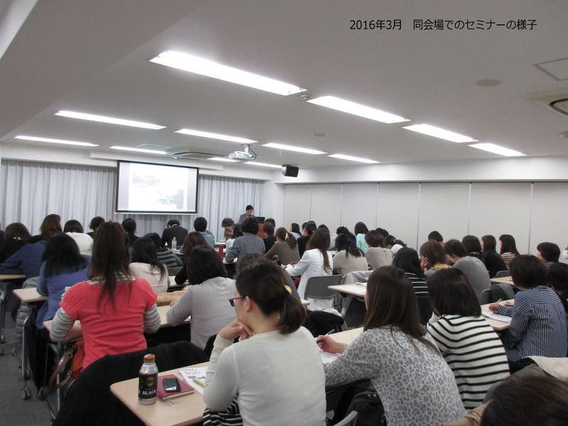 REFLE主催セミナー≪東京≫ 『緩和ケア現場でのリフレクソロジー』