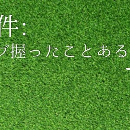 7/10(日) 第10回ゴル友作ろっ☆@バタム島 Palm Springs