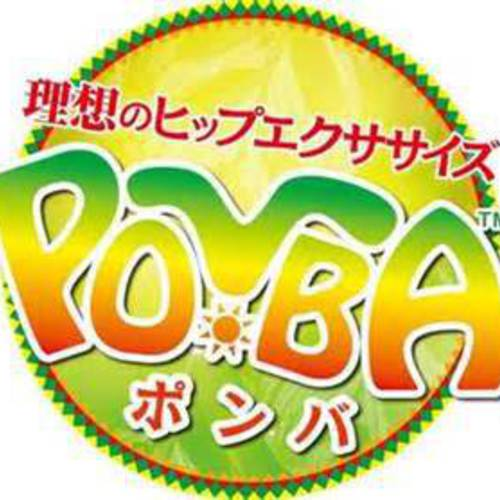 〜POMBA♪ ワンコイン体験会〜