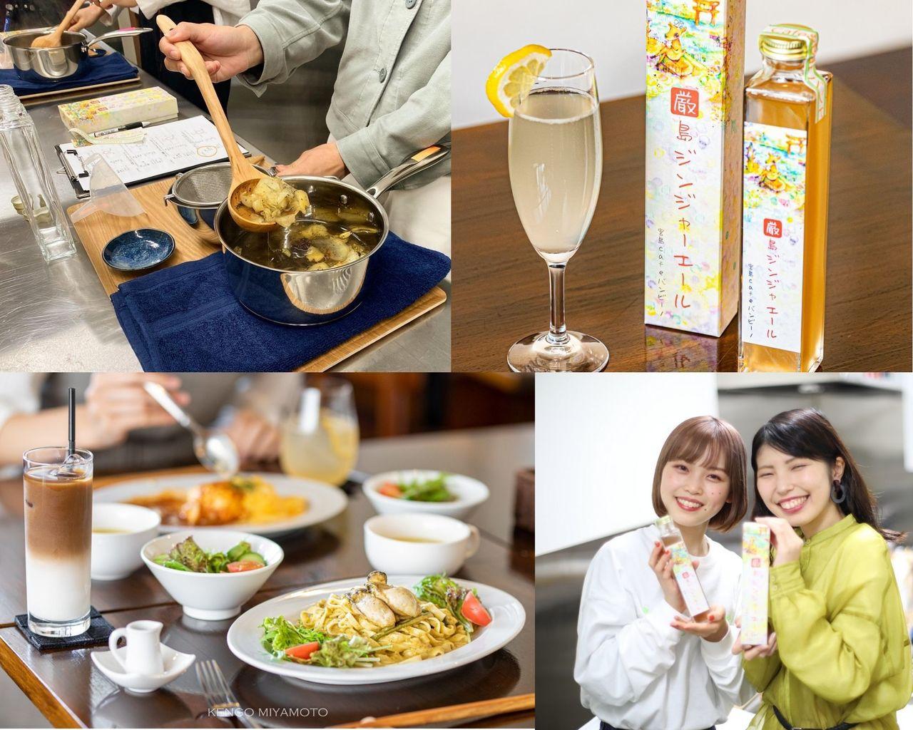 バンビー農園野菜の絶品ランチコース付き♪厳島ジンジャーエール手作り体験!