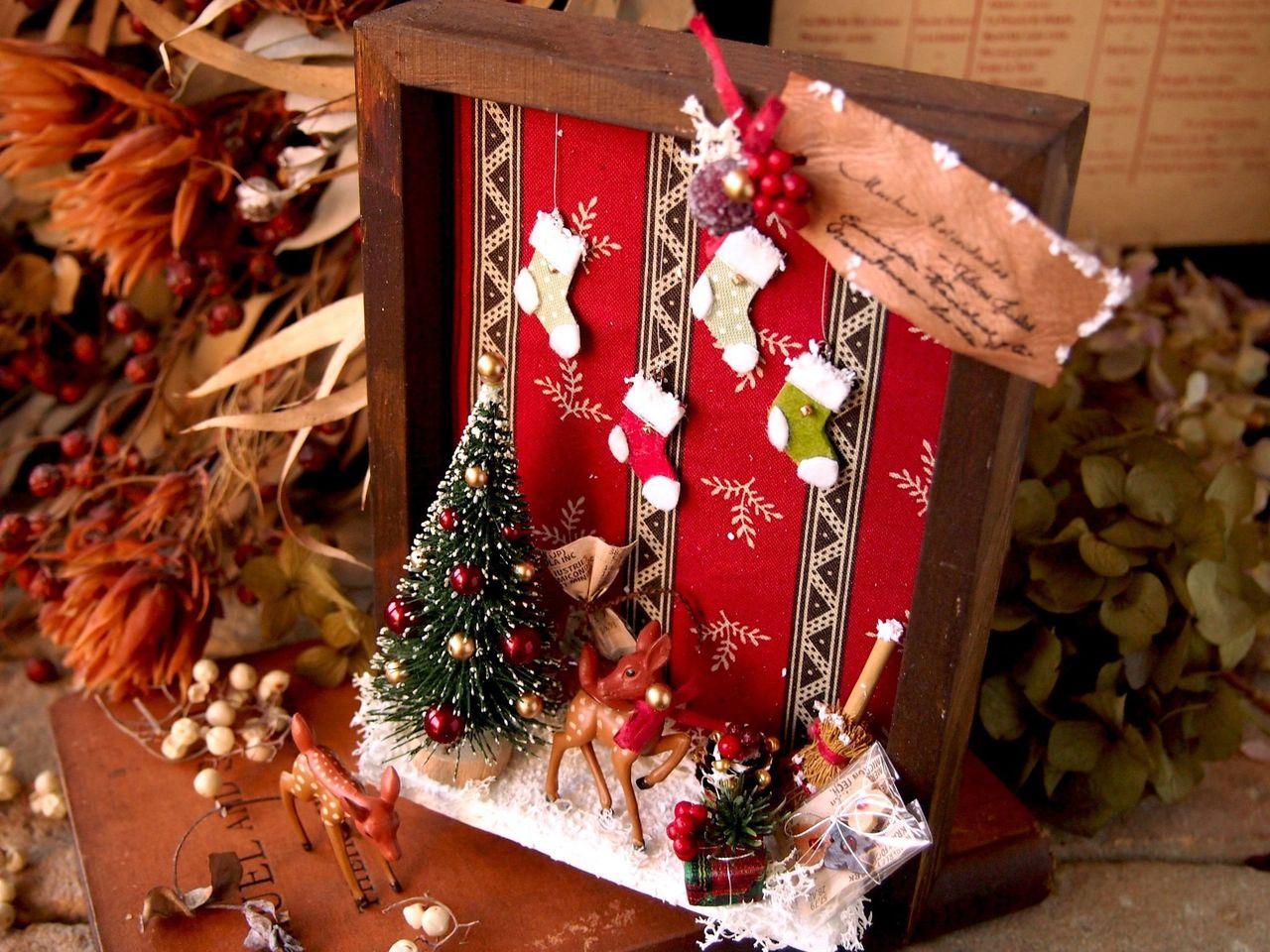 絵本から抜けだした小さなクリスマスフレーム