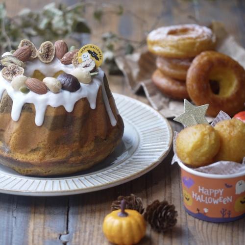 【かぼちゃとクリームチーズのマーブルクグロフ & かぼちゃ米粉ドーナツ 】
