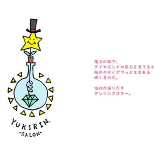 ゆきりんメソッド vol.Ⅳ開講〜❣️❣️