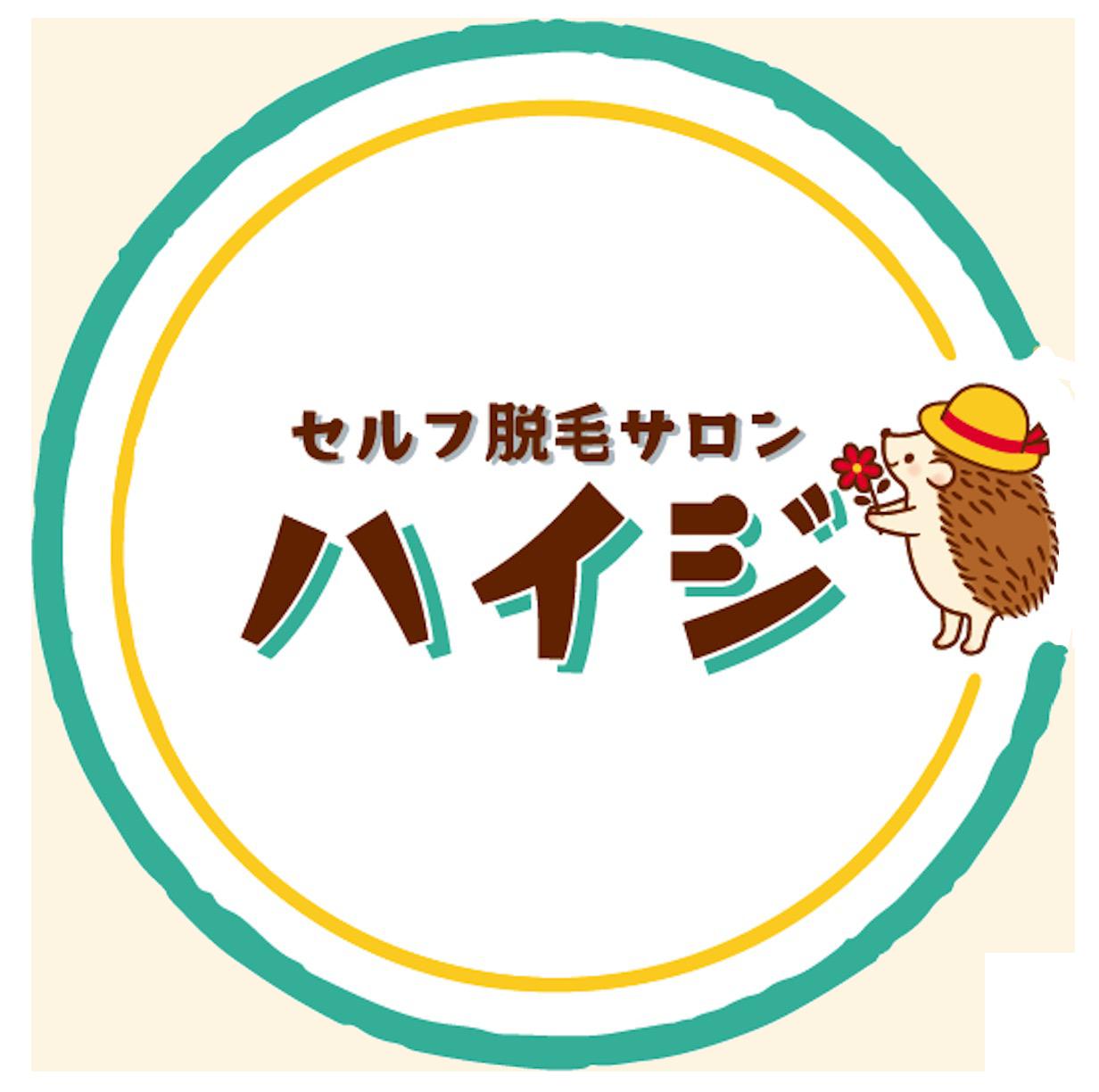 セルフ脱毛サロン ハイジ新宿本店の予約カレンダー